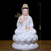 石雕汉白玉观音菩萨佛像娑婆三圣坐像摆件家用供奉观世音佛像