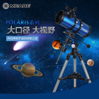 买一送三 米德天文望远镜127EQ 127/1000大口径反射天文望远镜推荐深空星云摄影镜