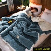 3层 珊瑚绒毯子冬季毛毯被子保暖单人加厚宿舍垫床学生法兰绒床单 200cmX230cm (3层加厚 可盖可垫多功能