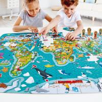 Hape儿童拼图玩具六阶―环游世界拼图游戏棋5岁+