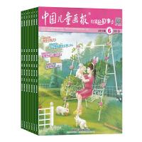 红袋鼠故事会+漫画百科世界 原中国儿童画报红袋鼠故事会小学版2020年1月起订 1年共12期 6-8岁少儿益智期刊精品