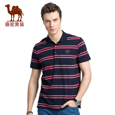 骆驼男装 夏季新款翻领条纹POLO衫微弹商务休闲男青年T恤衫