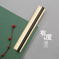 办公文具用品创意礼物 定制刻字 黄铜实木镇纸直尺实木质直尺
