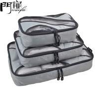门扉 整理箱 创意韩版旅游行李箱可折叠防水衣服收纳袋家居日用多功能大容量收纳储物包(3件套)