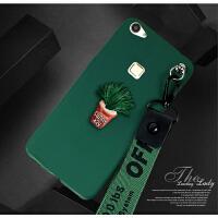 vivoX6plus手机壳x6s手机套x6a硅胶x6d韩国个性创意防摔全包女款