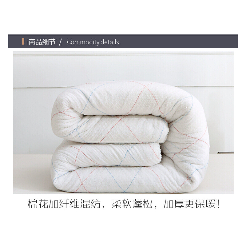 20191109105856938棉絮棉被学生宿舍床垫被单人棉花被子被芯春秋冬被加厚保暖被褥子 3斤加被套 吉祥鹿
