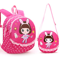 儿童书包幼儿园1-3-5岁宝宝小书包可爱双肩包男女童背包