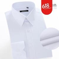 夏季男士白衬衫长袖修身商务职业正装青年黑色休闲韩版纯色衬衣男NS01