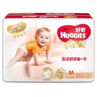 好奇金装成长裤男女通用M号56片【6-11kg】