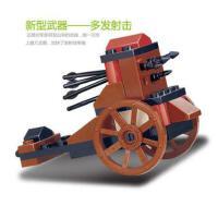 小鲁班 积木塑料拼插玩具拼装 三国军事 南征北战 拼装积木