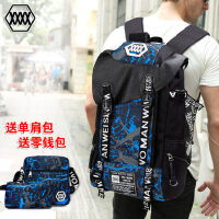 潮流新款韩版大容量双肩背包电脑包 旅游女双肩包男包学院风帆布背包