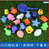 搪胶洗澡玩具捏捏叫宝宝洗澡玩具大小黄鸭子动物捏捏叫戏水玩具