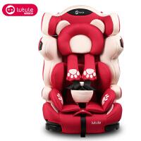 【支持礼品卡支付】路途乐 汽车儿童安全座椅9个月-12岁 isofix婴儿宝宝车载安全座椅