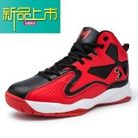 新品上市新款篮球鞋男生女生情侣运动鞋内增高男6cm8cm高帮鞋学生跑步鞋男 红色 810 【增高款】