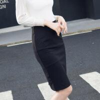 包臂裙半身裙冬女修身收腰2018新款高腰中长款显瘦港味黑色短裙秋 黑色 X