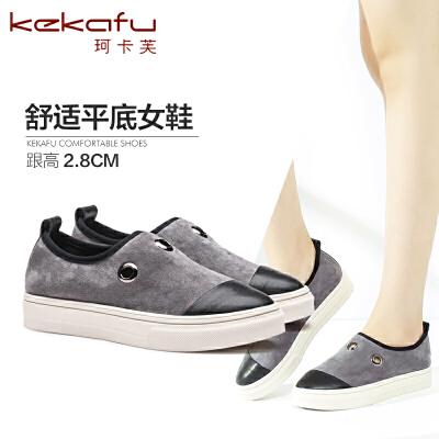 珂卡芙平底鞋女新款深口圆头休闲板鞋舒适一脚蹬懒人鞋女