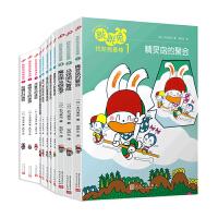 跳跳兔脑力体操(套装共11册)