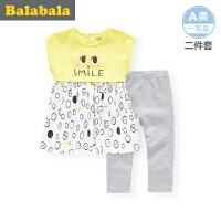 巴拉巴拉宝宝短袖套装女婴童衣服2017夏季新款新生儿两件套女半袖