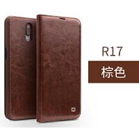 20190722060055020OPPO R17手机壳真皮 R17 pro 翻盖手机套oppo R17 商务保护皮套