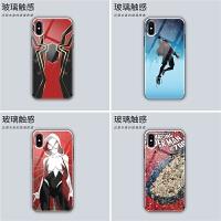 玻璃手机壳iPhone 6 6s 7 8 plus XS max Xr X漫威蜘蛛侠平衡宇宙