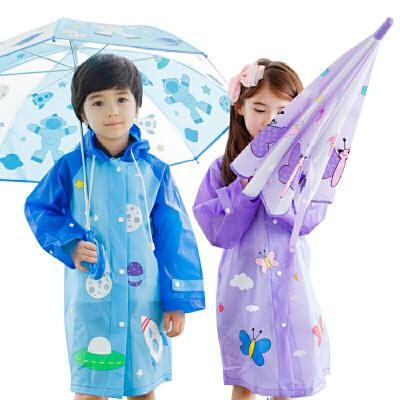 kocotree儿童雨伞男女童卡通折叠伞宝宝儿童伞小孩卡通可爱学生长柄伞防锈防腐