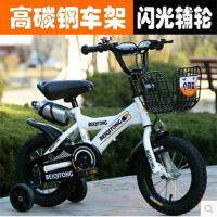 玩具新款儿童自行车16寸小孩童车14寸宝宝2-3-6岁男女12-18寸正品单车