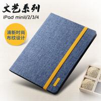 苹果 iPad mini4保护套硅胶iPadmini2迷你3全包保护壳复古超薄