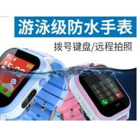 【支持礼品卡】普耐尔儿童电话手表智能定位防水小学生男插卡女孩通话多功能手机