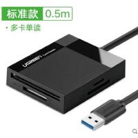 【支持�Y品卡】�G��x卡器usb3.0高速tf/cf多功能合一Type-c手�Csd相�Cotg�x卡器