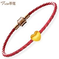 蒂蔻 爱心形黄金转运珠手链红绳女士款999足金情人节表白礼物送女生路路通硬金饰品