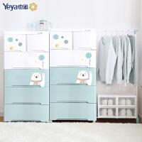 也雅收纳柜子抽屉式塑料婴儿宝宝衣柜儿童储物柜五斗柜整理柜
