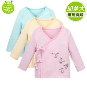 【加拿大童装】Gagou Tagou新宝宝纯棉素色条纹绑带上衣1