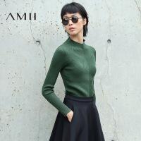【到手价:97元】Amii[极简主义]冬新V型微高领前长后短修身毛衣11641818