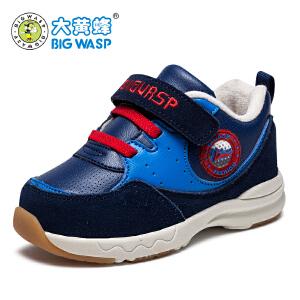 大黄蜂童鞋 冬季保暖宝宝鞋幼儿鞋子学步鞋软底防滑1-2-3岁二棉鞋