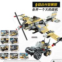 兼容乐高积木男孩子小学生益智玩具拼插组装积木军事模型6-10周岁