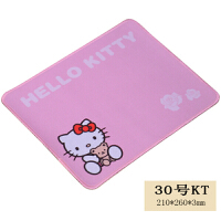 KT猫卡通垫锁边 可爱 创意加厚LOL 游戏电脑办公包边鼠标垫