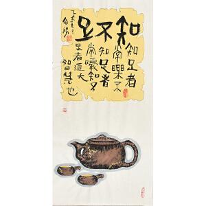当代著名画家王伯阳69 X 34CM花鸟画gh05952