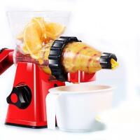 冰激凌手动榨汁机手摇家用橙子橙汁水果压汁原汁机迷你柠檬