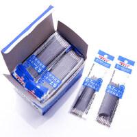 得力6959蓝色按动型圆珠笔替芯0.7mm蓝色通用圆珠笔芯100支