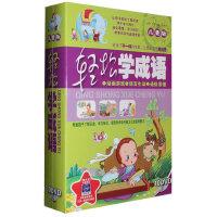 儿童成语教学DVD光盘看动画学成语故事大全幼儿励志启蒙早教碟片