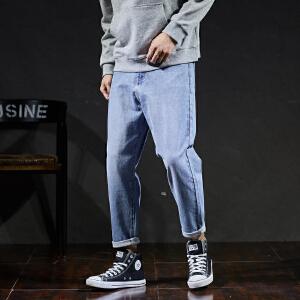 【2件3折价110.7元】唐狮春季新款牛仔裤男士宽松小哈伦