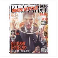 芭莎男士品位版杂志2016年8月 陈学冬我不懂套路 时尚期刊杂
