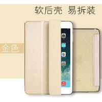 ipad air2保�o套ipd6�O果a1566/7平板��Xip5����air1透明背�� 【iPad 5 金色】