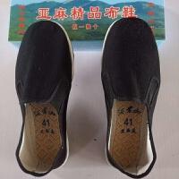 老北京布鞋男工作鞋爸爸布鞋子四季透气防滑黑布鞋软底男士司机鞋