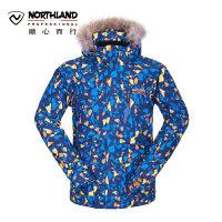 【品牌特惠】诺诗兰冬季户外男士滑雪服防水透气防风保暖滑板滑雪衣 GK035707