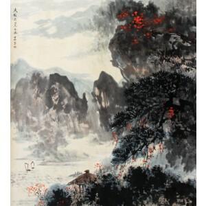 著名画家  亚明《秋江帆影》