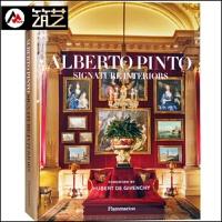 ALBERTO PINTO SIGNATURE INTERIORS 阿尔贝托 平托 高端别墅豪宅室内设计书