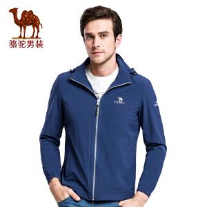骆驼男装 新品男士可脱卸帽休闲夹克衫时尚青年纯色外套