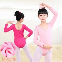 儿童舞蹈服装秋冬季长袖加绒加厚连体练功服女童形体考级服演出服