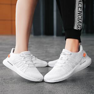 【满200减20/满300减30】Q-AND/奇安达2018新款男女情侣轻便网面透气运动休闲跑鞋